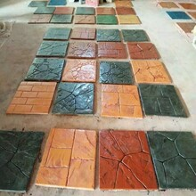 廣東茂名琪石彩色藝術壓模地坪施工工藝標準圖片