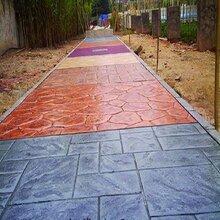 上海混泥土压花地坪材料景观环保压模地坪强化料生产厂家图片