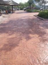 浙江衢州彩色压花压模地坪厂家施工公园道路压花模具图片