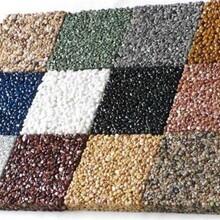 遼寧盤錦彩色透水混泥土路面透水地坪材料價格圖片