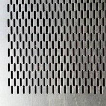 朝陽沖孔板供貨商圖片