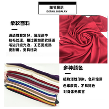 廣西紅圍巾定制批發聚會年會紅圍巾定做圖片