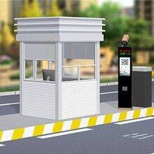 咸阳安装销售车辆识别系统图片
