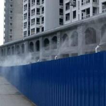 銅川圍擋噴淋生產安裝圖片
