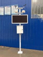 商洛揚塵檢測儀安裝價格圖片