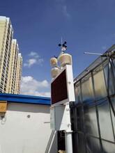 商洛上門安裝揚塵檢測儀圖片