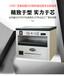 多功能數碼快印機廣告店印少量名片證卡
