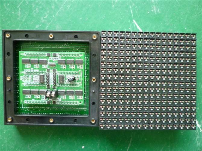 福建户外LED相关应用材料