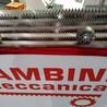 歐洲(蘇州)伽比尼/GAMBINI