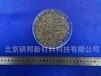 金屬材料購買鉍廠家直銷3mm高純99.99.%