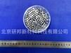 高純金屬材料購買釩顆粒廠家直銷規格15mm以內