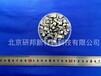 金屬材料鈷高純鈷15mm以內99.99%