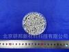 高純鋁顆粒購買廠家直銷5N33mm