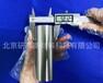 提供實驗用的CuFeAlNiCr高熵合金錠材,電弧爐、感應爐、懸浮爐