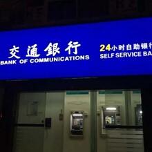 江夏广告安装公司图片