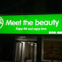 青山广告制作报价图片