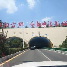 江汉广告安装公司图片