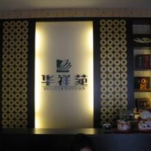荆州企业形象墙安装公司图片