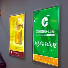 温州灯箱图片