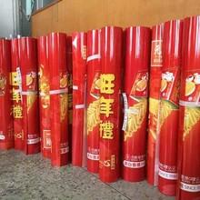 宁波写真喷绘厂图片