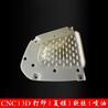 安防必威电竞在线手板罗湖3D打印服务逆向抄数设计镁合金CNC加工