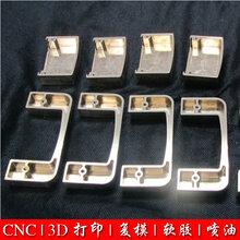 深圳CNC手板加工手板模型3D打印服務真空復模手板圖片