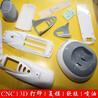 深圳南山数码产品手板CNC铝合金样件加工3D打印真空复模