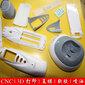 寶安車載充電器手板廠家充電器外觀結構首版3D打印手板模型加工圖片