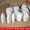 东莞小票打印机手板小票打印机外观结构首版3D打印手板模型加工