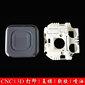 福田無線充電器手板廠家充電器外觀結構首版3D打印手板模型加工圖片