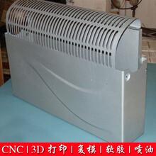 深圳CNC手板南山塑胶手板ABS/PC/尼龙手板图片