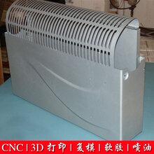 深圳CNC手板南山塑膠手板ABS/PC/尼龍手板圖片