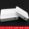 深圳龙华3D打印LED吸顶灯/手板模型CNC加工厂家
