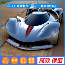广东产品建模手板吸塑加工模具定作车轴遥控器手板加工厂家图片