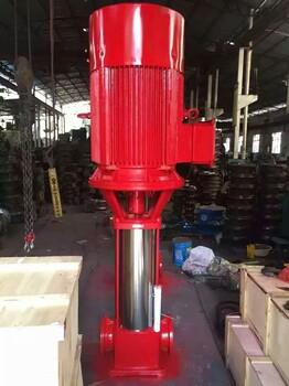恒峰多级消防泵