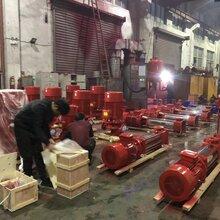 湖北多級消防泵批發圖片