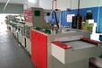金屬蝕刻機標牌制作設備腐蝕機北京pcb設備生產廠家