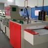 金属蚀刻机标牌制作设备腐蚀机北京pcb设备生产厂家