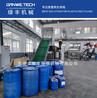 小蓝桶化工桶回收生产线