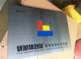 天津不锈钢牌制作不锈钢牌定制就选富国公司本地源头厂家图片