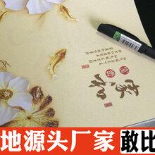 天津UV壁紙壁布定制UV壁紙壁布制作找富國優質選材優良做工圖片