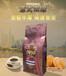威爾士咖啡機專用意式濃縮烘焙咖啡豆