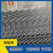 小鋼板網菱形烤漆黑色小菱形網片電器用網不銹鋼板網微孔拉伸網