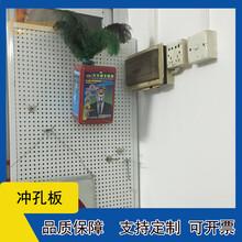 常德鼎城冲孔网镀锌冲孔板金属孔板网价格美丽图片
