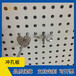 佛山鐵板過濾網鈦板沖孔網技術創新沖孔網卷