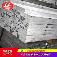 上海鋁板加工6061鋁板廠家鋁型材批發