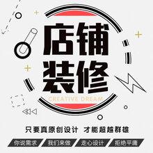 淘宝店铺装修,郑州淘宝代运营,网店装修,产品摄影
