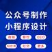 篤行網絡專業軟件開發,廣東潮州湘橋區APP軟件開發