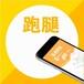 廣東梅州興寧市APP軟件開發,專業軟件開發