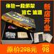 深圳開智寶原創策略推理兒童卡牌游戲益智類玩具桌面游勇者喂餓龍